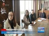 [贵州新闻联播]贵州干部群众热议习近平总书记的重要讲话精神