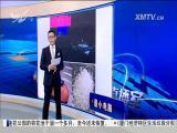 厦视直播室 2018.3.22 - 厦门电视台 00:48:28