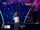 《经典咏流传》 张杰为《少年中国说》注入青春正能量 20180324