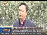 [甘肃新闻]陇南机场今日正式通航