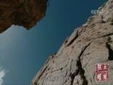 《太阳照耀》 第九集 山地越野 00:04:49