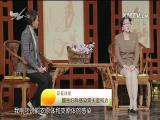 女性私处的保健 名医大讲堂 2018.04.03 - 厦门电视台 00:27:58