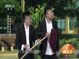 《保安保安之推销》金霏 陈曦 孙铭泽 周玉峰 黄吉