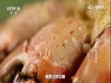 [味道]人间四月鲜-水中之鲜 三门青蟹
