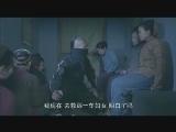 霍元甲解救被绑妇女 大疤脸人绑架霍元卿 00:00:56