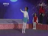 [大手牵小手]《风筝》 表演:武汉市汉阳区墨水湖小学