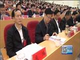 《贵州新闻联播》 20180414
