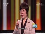 [开讲啦]青年提问王小云:在研究密码时遇到过哪些瓶颈与困难?
