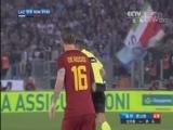 [意甲]第32轮:拉齐奥VS罗马 上半场