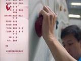 《中国老总》 第四集 温和而坚定的领航者 李彦宏