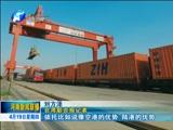 [河南新闻联播]港台媒体点赞郑州飞速发展