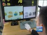 [贵州新闻联播]贵州出入境检验检疫局正式划入贵阳海关