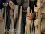 [传承第二季]里下河渔具渔法