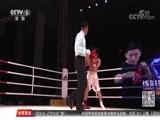 [拳击]水浒好汉WBC拳击争霸赛激战郓城(晨报)