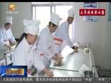 《甘肃新闻》 20180424