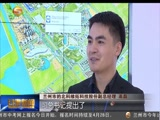 [甘肃新闻]甘肃:让网信事业更好造福人民