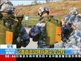 [朝闻天下]空军 记者直击空降兵跳伞全过程