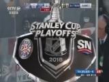 [NHL]季后赛第一轮第七场:枫叶VS棕熊 第三节