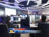 集美警方:警务机制创新见成效  视点 2018.4.26 - 厦门电视台 00:14:31