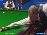 [台球]斯诺克世锦赛第二轮:霍金斯VS吕昊天