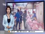 """做强农业品牌:走进""""振坤记"""" 视点 2018.4.28 - 厦门电视台 00:15:18"""