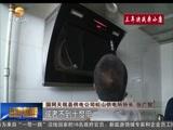 """[甘肃新闻]甘肃电力:""""点亮""""藏家乡亲小康路"""
