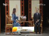 心灵的窗户 名医大讲堂 2018.05.02 - 厦门电视台 00:29:00