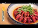 苗准美食 2018.05.05 - 厦门电视台 00:13:50