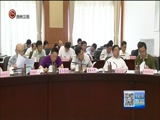 [贵州新闻联播]我省召开落实能源工业运行新机制 加强煤电要素保障工作推进会