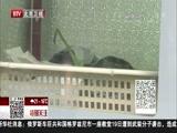 [特别关注-北京]北京社区现智能菜柜 拉开抽屉就买菜