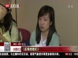 """[特别关注-北京]电影市场:春季档""""满意度""""同比小幅回落"""