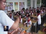 爱心牛奶助力山区学生健康成长[聚焦三农视频]