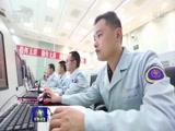 [军事报道]远望号船队完成鹊桥号中继星海上航天测控任务