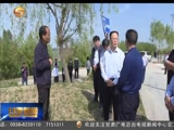 《甘肃新闻》 20180525