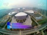 《青年先锋》(5)最爱再生纸 走遍中国 2018.05.25 - 中央电视台 00:24:18