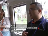 《焦点访谈》 20180525 深圳:勇立潮头四十年