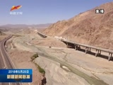 [新疆新闻联播]各地重点工程稳步推进
