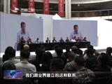 [吉林新闻联播]中国视协动态影像视觉艺术创研基地落户吉林艺术学院