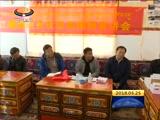 [西藏新闻联播]边巴扎西在日喀则市调研时强调 坚持用习近平新时代中国特色社会主义思想统一各族群众思想