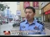 [视频]手牵手 营救生命
