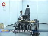 《重庆新闻联播》 20180530