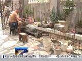 午间新闻广场 2018.6.1- 厦门电视台 00:20:29
