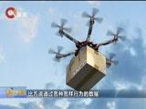 《重庆新闻联播》 20180602