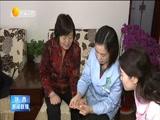《陕西新闻联播》 20180603