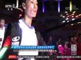 [拳击]蔡宗菊夺IBO世界金腰带成就双料世界拳王(快讯)