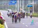 [自行车]2018年中国平潭国际自行车公开赛 2