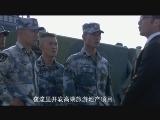 蒋小鱼三人回兽营 谁说女兵不如男 00:00:56