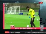 [世界杯]孙兴慜:想给球迷呈现特别的6、7月(快讯)