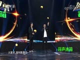 [越战越勇]选手陈潇宇的精彩表现