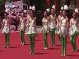 [大手牵小手]舞蹈《水仙花开》 表演:漳州市星梦艺术培训学校
